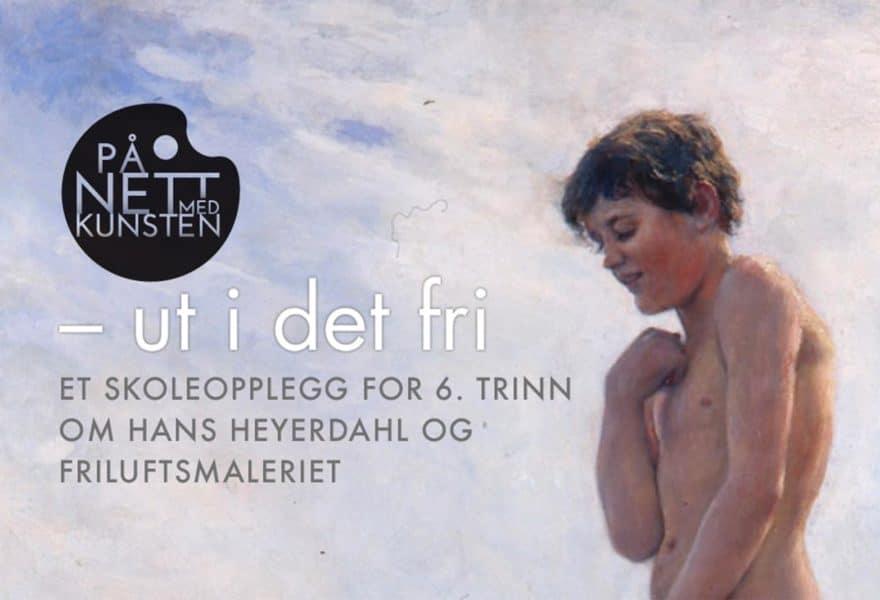 Drammens Museum DKS Ut i det fri!